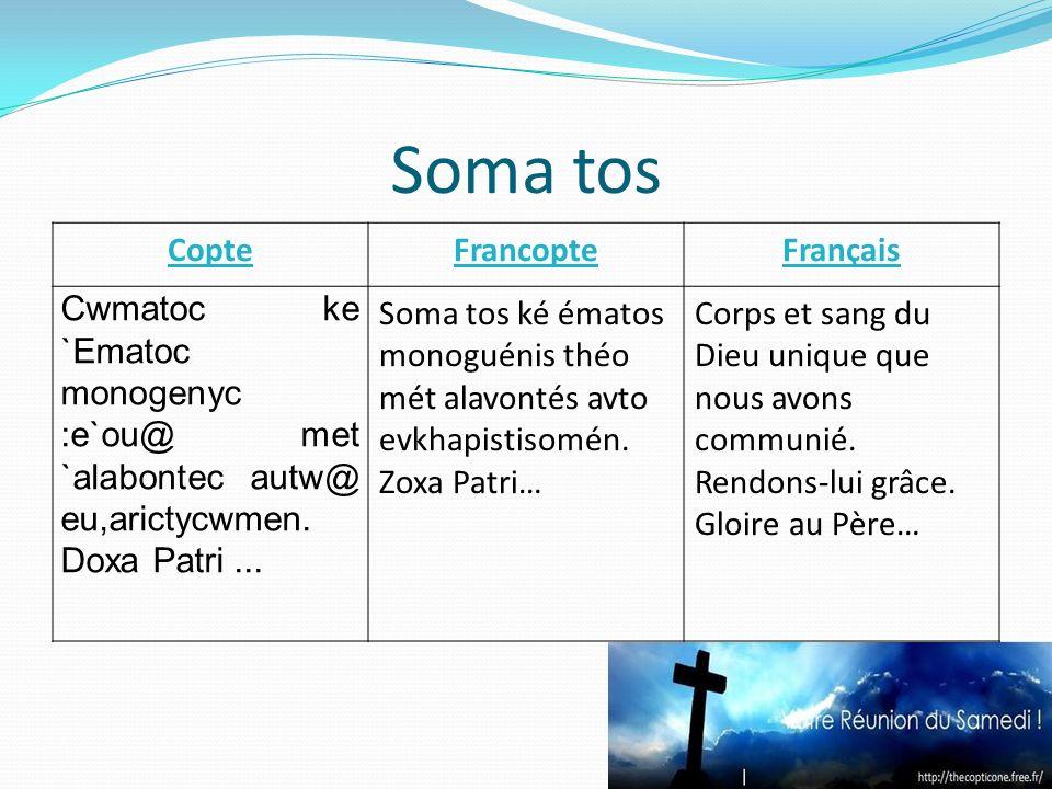 Soma tos CopteFrancopteFrançais Cwmatoc ke `Ematoc monogenyc :e`ou@ met `alabontec autw@ eu,arictycwmen.