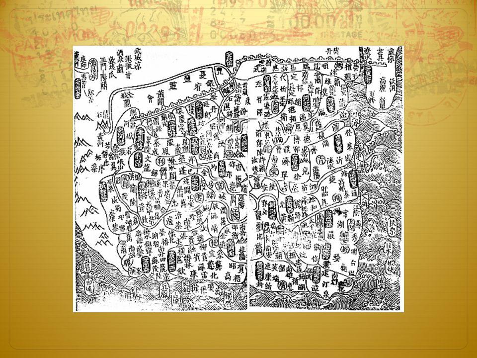 Pendant le Moyen Age, les cartes en T (T-O) étaient communes.