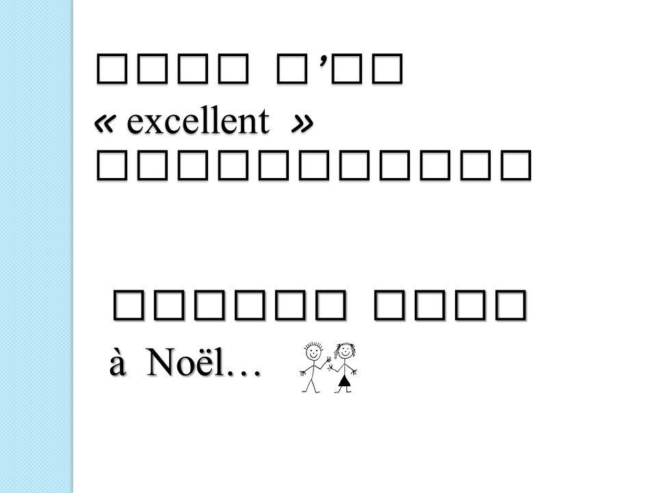 Ceux d un « excellent » instituteur savent lire à Noël…