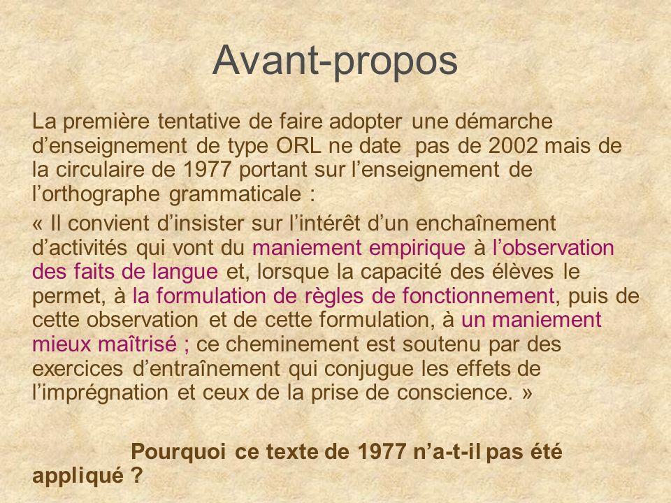 Avant-propos Cette approche proposée en 1977 rejoint certains travaux de psychologie cognitive postérieurs.