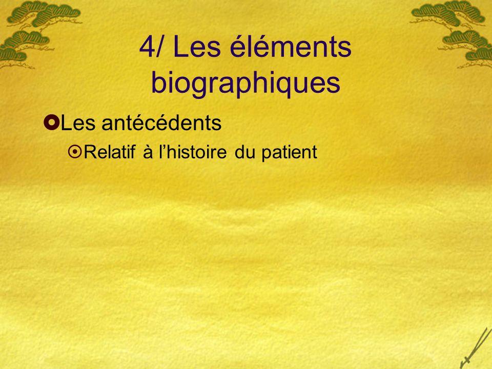 4/ Les éléments biographiques Les antécédents Relatif à lhistoire du patient