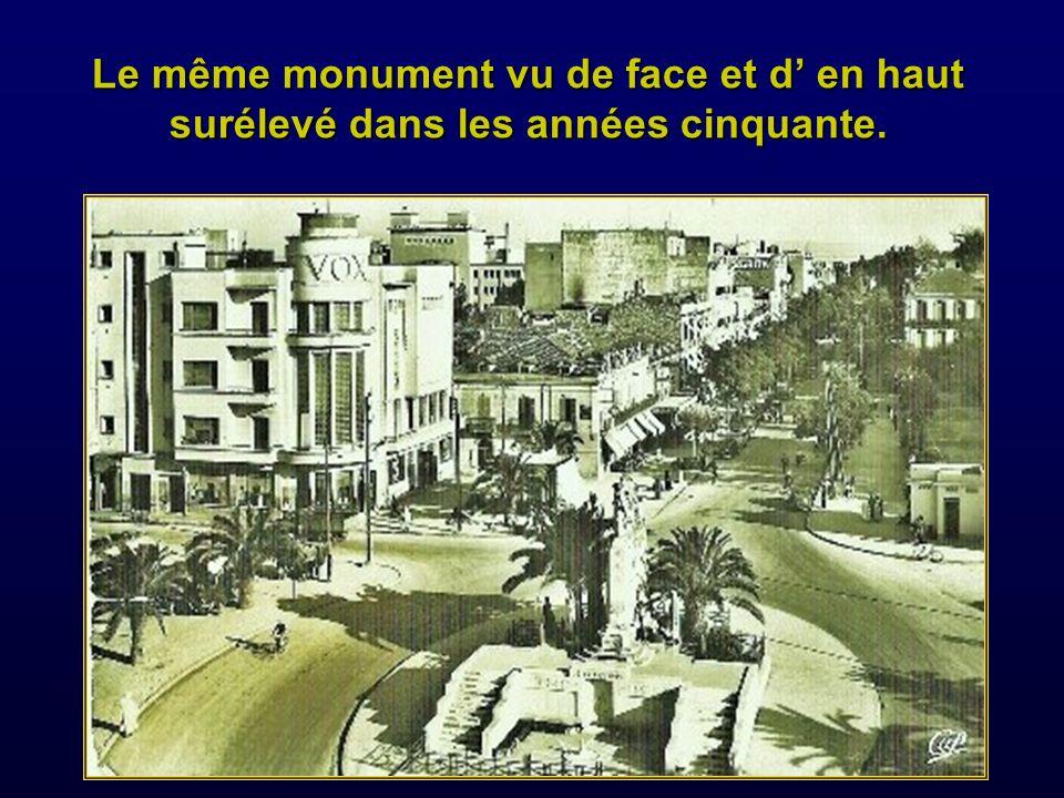 Voici celui de la ville de Sidi-Bel-Abbès avant sa rénovation.