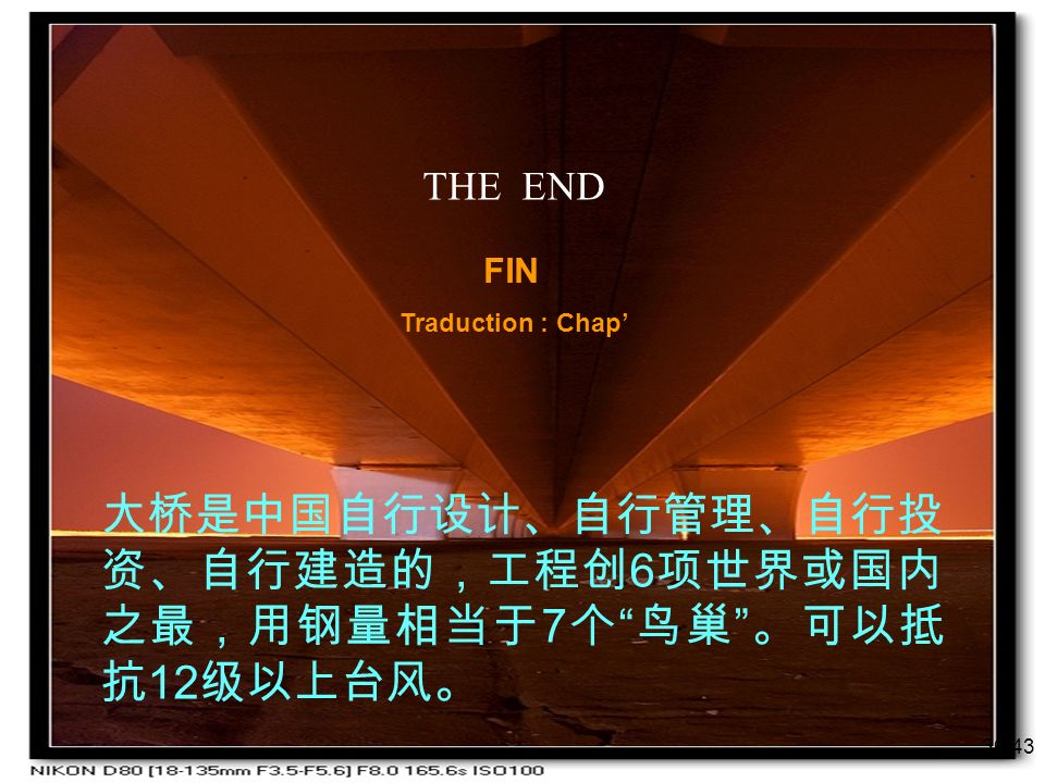 36/43 6 7 12 THE END FIN Traduction : Chap
