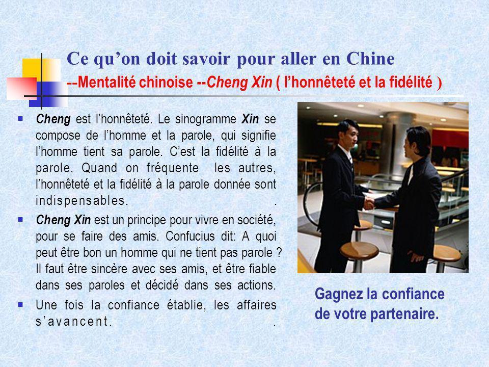 Ce quon doit savoir pour aller en Chine -- Mentalité chinoise -- Cheng Xin ( lhonnêteté et la fidélité ) Cheng est lhonnêteté. Le sinogramme Xin se co