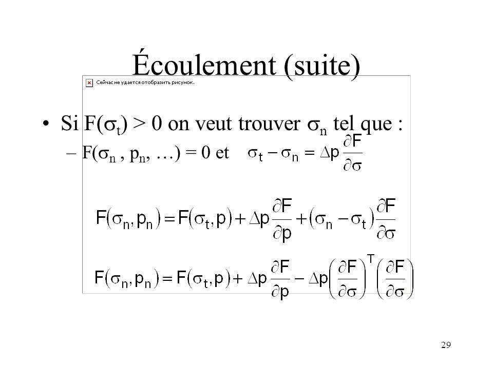 29 Écoulement (suite) Si F( t ) > 0 on veut trouver n tel que : –F( n, p n, …) = 0 et