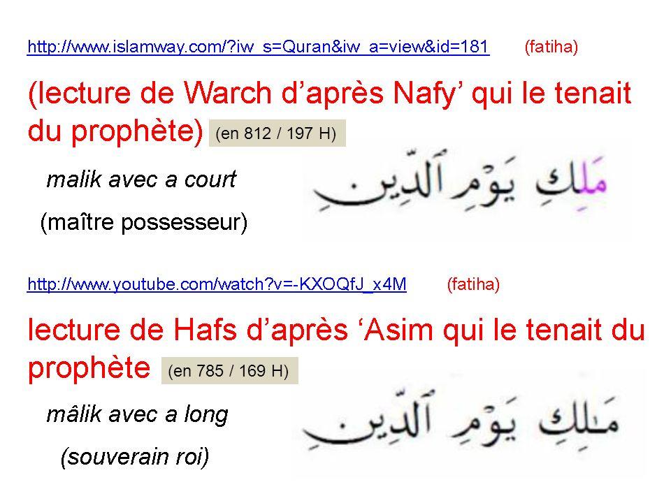 Lecture transmise par Warch n° verset Lecture transmise par Hafs n° verset 22 Ils diront : Ils étaient trois et le quatrième était leur chien .