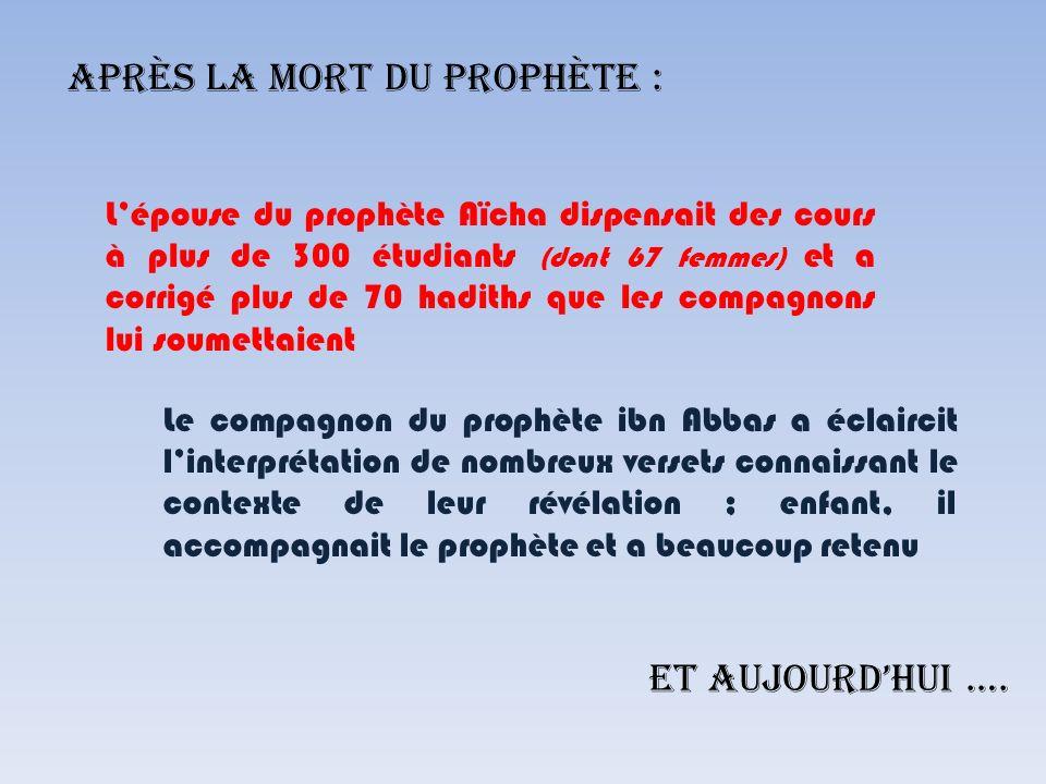 « Dans chaque génération, ce savoir (prophétique, authentique) sera porté par des justes qui le protègeront de laltération des extrémistes, du laxisme, des imposteurs, et de linterprétation des ignorants » (Al Bayhaqi)