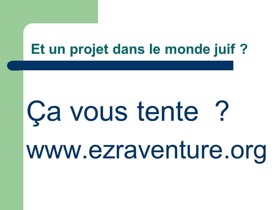 Et un projet dans le monde juif ? Ça vous tente ? www.ezraventure.org