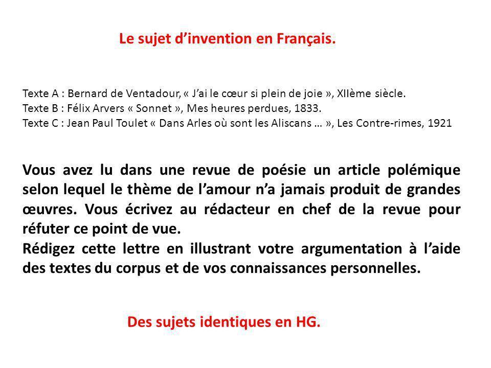 Le sujet dinvention en Français.