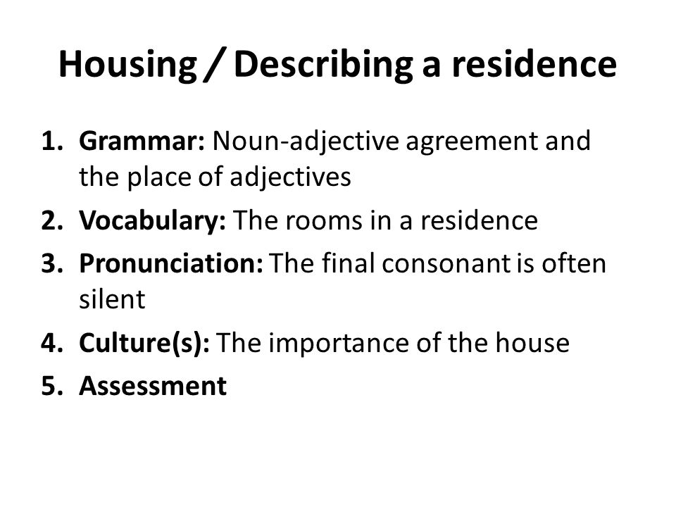 Vocabulary: The rooms in a residence >1.Comprehension >2.