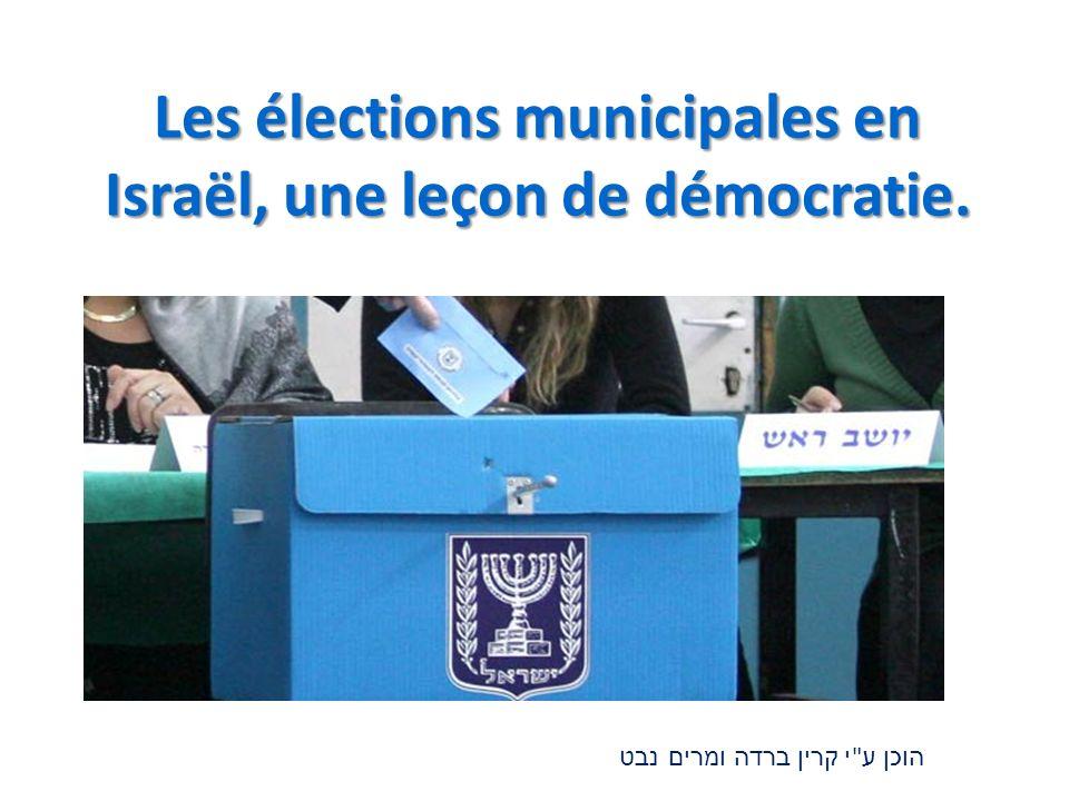 Les élections municipales en Israël, une leçon de démocratie. הוכן ע י קרין ברדה ומרים נבט