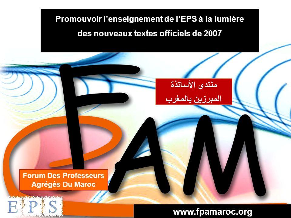 Forum Des Professeurs Agrégés Du Maroc منتدى الأساتذة المبرزين بالمغرب www.fpamaroc.org Promouvoir lenseignement de lEPS à la lumière des nouveaux tex
