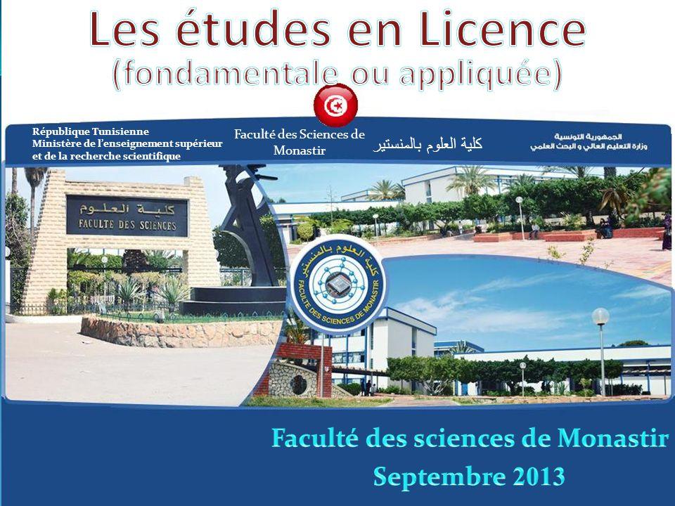 République Tunisienne Ministère de lenseignement supérieur et de la recherche scientifique كلية العلوم بالمنستير Faculté des Sciences de Monastir