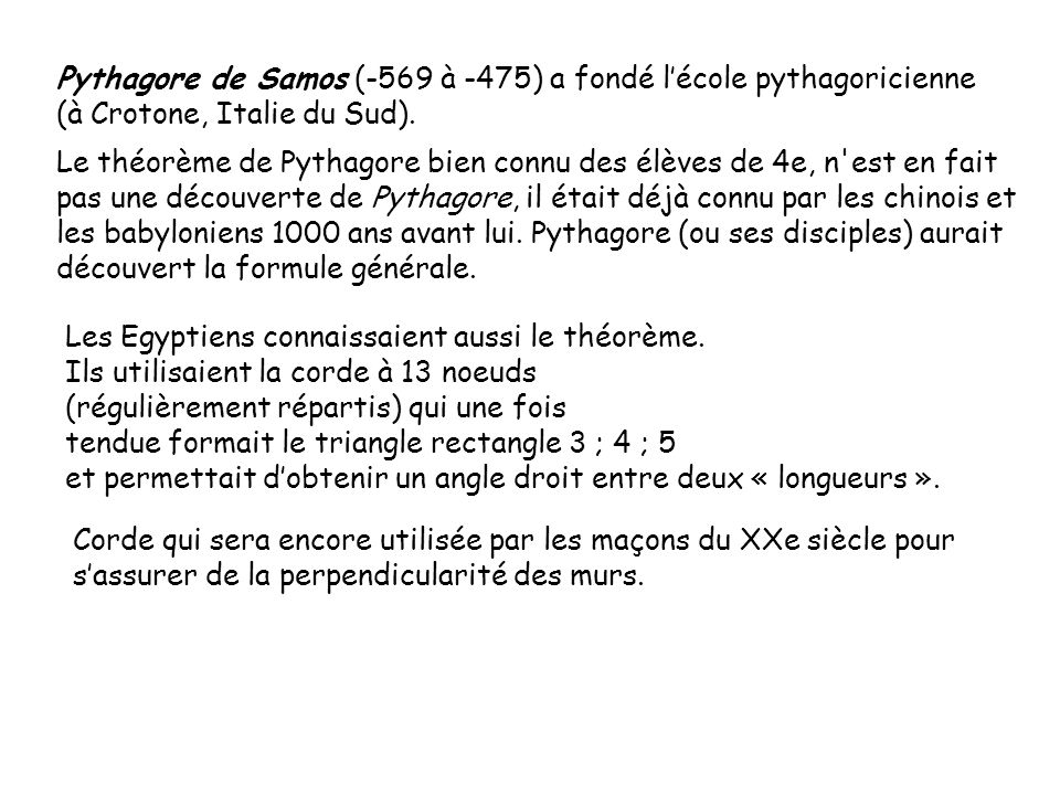 I.Vocabulaire autour du triangle rectangle On dit quun triangle est rectangle quand lun de ses 3 angles est droit.