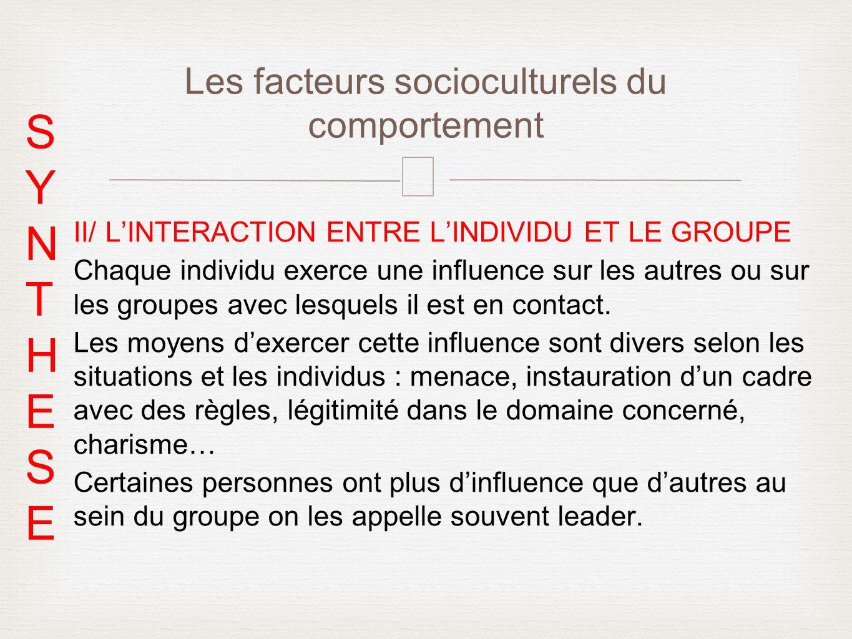 – II/ LINTERACTION ENTRE LINDIVIDU ET LE GROUPE Chaque individu exerce une influence sur les autres ou sur les groupes avec lesquels il est en contact