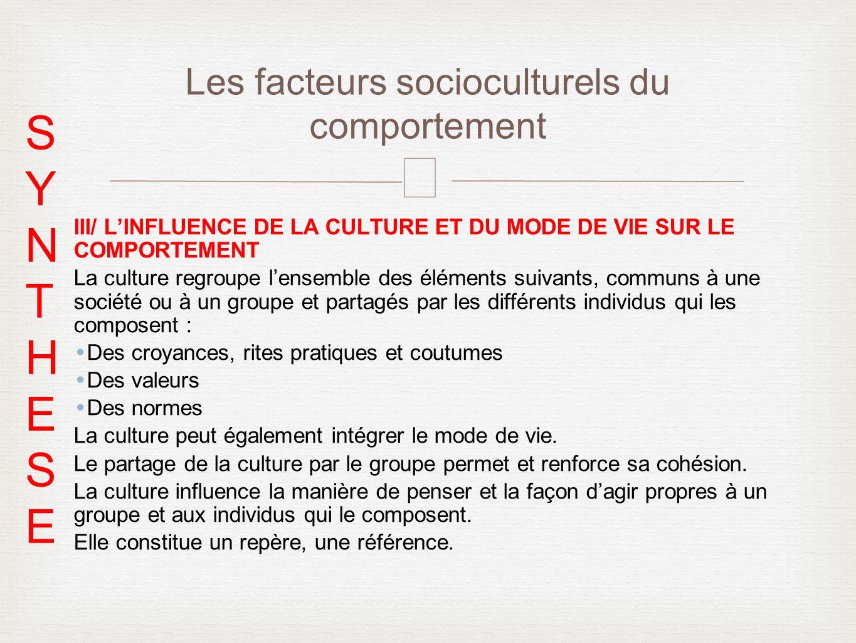– III/ LINFLUENCE DE LA CULTURE ET DU MODE DE VIE SUR LE COMPORTEMENT La culture regroupe lensemble des éléments suivants, communs à une société ou à