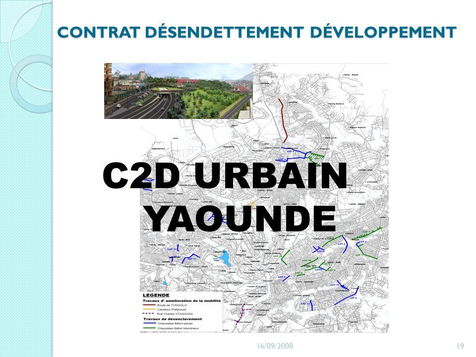 CONTRAT DÉSENDETTEMENT DÉVELOPPEMENT C2D URBAIN YAOUNDE 16/09/200819