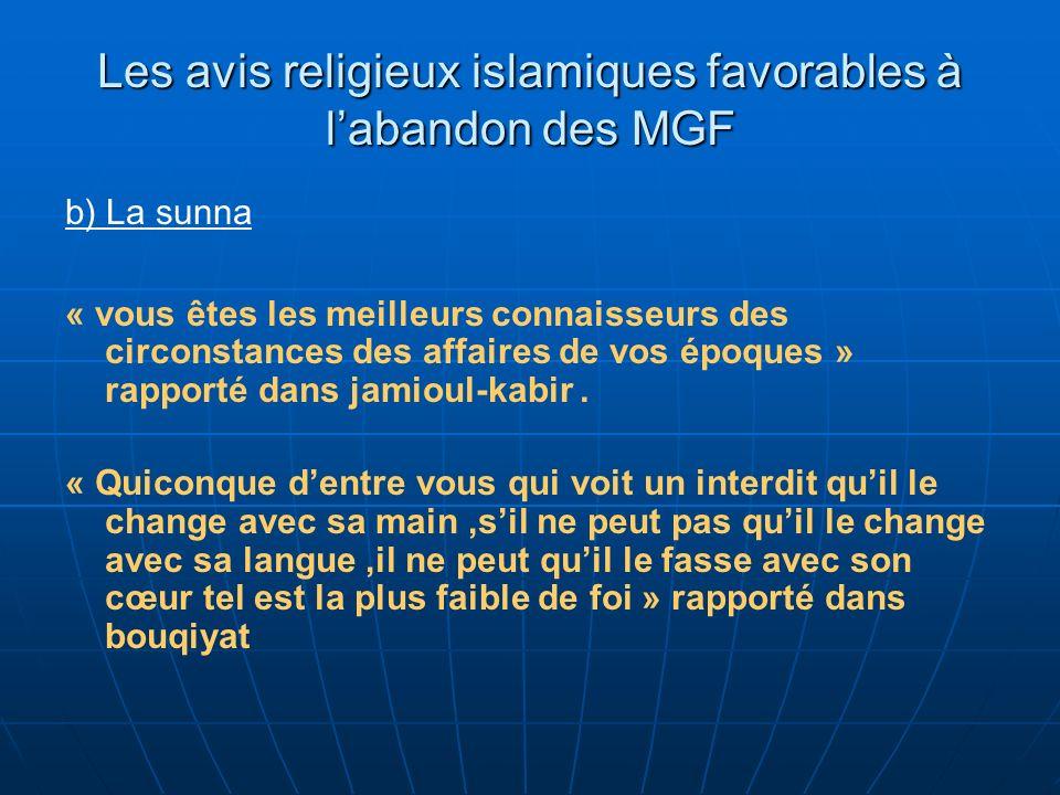 Les avis religieux islamiques favorables à labandon des MGF b) La sunna « vous êtes les meilleurs connaisseurs des circonstances des affaires de vos époques » rapporté dans jamioul-kabir.