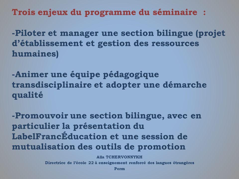 Alla TCHERVONNYKH Directrice de lécole 22 à enseignement renforcé des langues étrangères Perm Trois enjeux du programme du séminaire : -Piloter et man