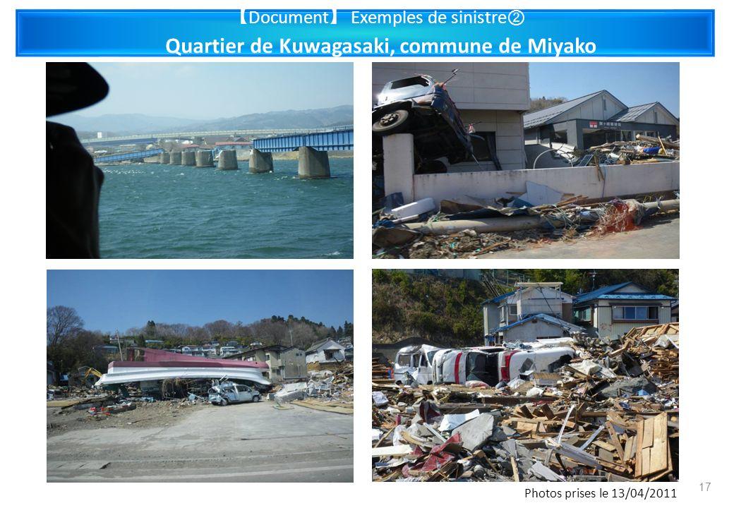 Document Exemples de sinistre Quartier de Kuwagasaki, commune de Miyako Photos prises le 13/04/2011 17