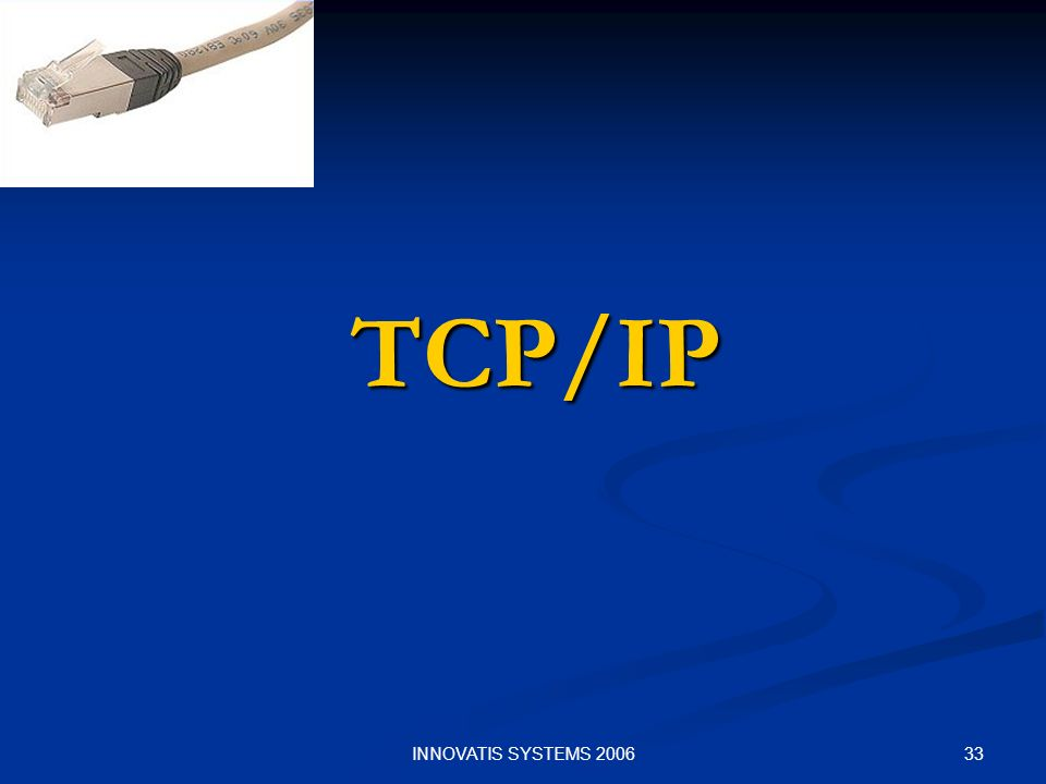 33INNOVATIS SYSTEMS 2006 TCP/IP