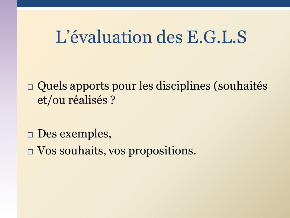Quels apports pour les disciplines (souhaités et/ou réalisés .