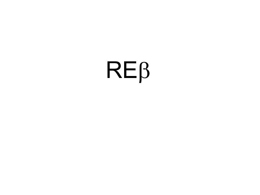 RE isoformes RE 2 = cx 469 aa495aa RE 3 469 aa513 aa A/BEDCF 149 aa258 aa530 aa 447 215 aa 645774 RE 1 493 aa AF-1 DBD NLAF-2 1479nt1590 1407 469 aa 481 aa 409 aa RE 4 1227 RE 5 469 aa472 aa 1227 1485nt ARN m