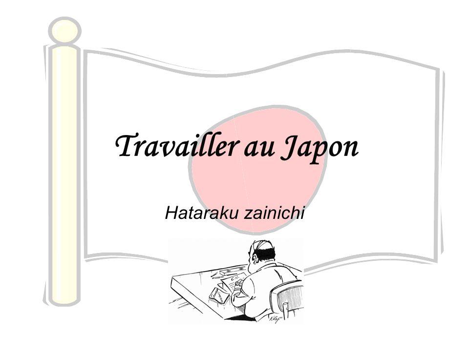 Travailler au Japon Hataraku zainichi
