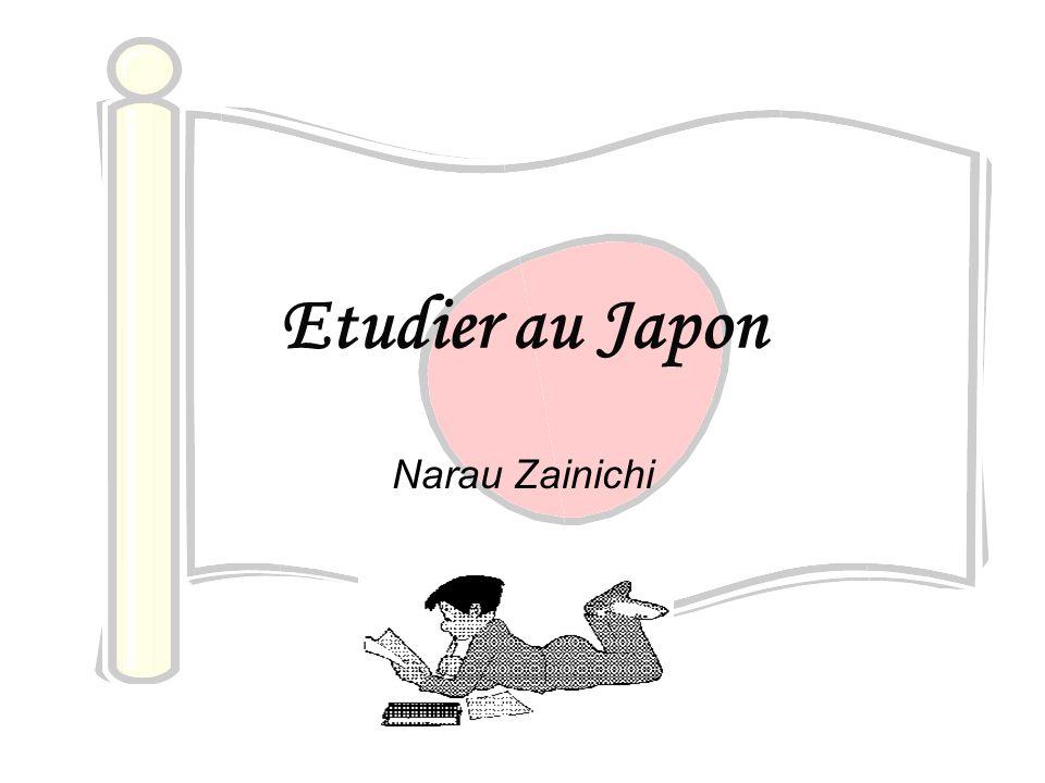 Etudier au Japon Narau Zainichi