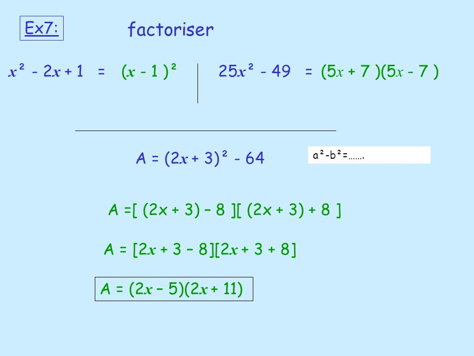 Ex7: factoriser x ² - 2 x + 1 = ( x - 1 )²25 x ² - 49 =(5 x + 7 )(5 x - 7 ) A = (2 x + 3)² - 64 A =[ (2x + 3) – 8 ][ (2x + 3) + 8 ] A = [2 x + 3 – 8][