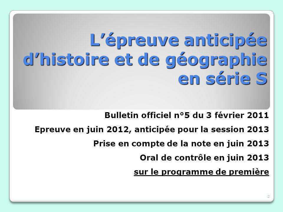 Lépreuve anticipée dhistoire et de géographie en série S Bulletin officiel n°5 du 3 février 2011 Epreuve en juin 2012, anticipée pour la session 2013