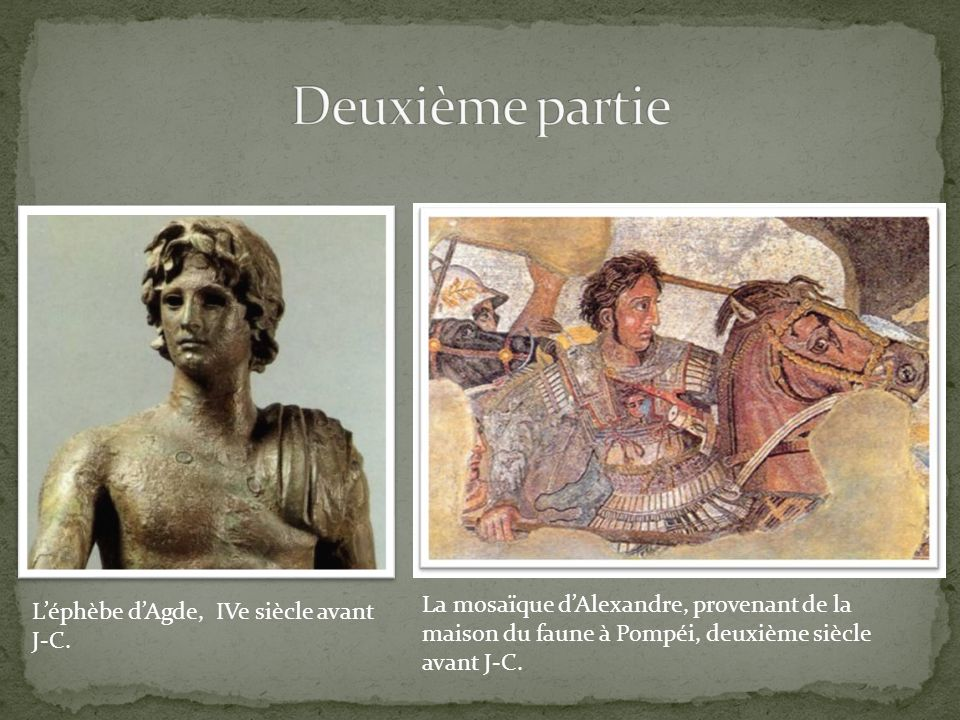 Léphèbe dAgde, IVe siècle avant J-C.