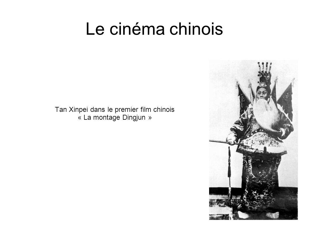 Le cinéma chinois Tan Xinpei dans le premier film chinois « La montage Dingjun »