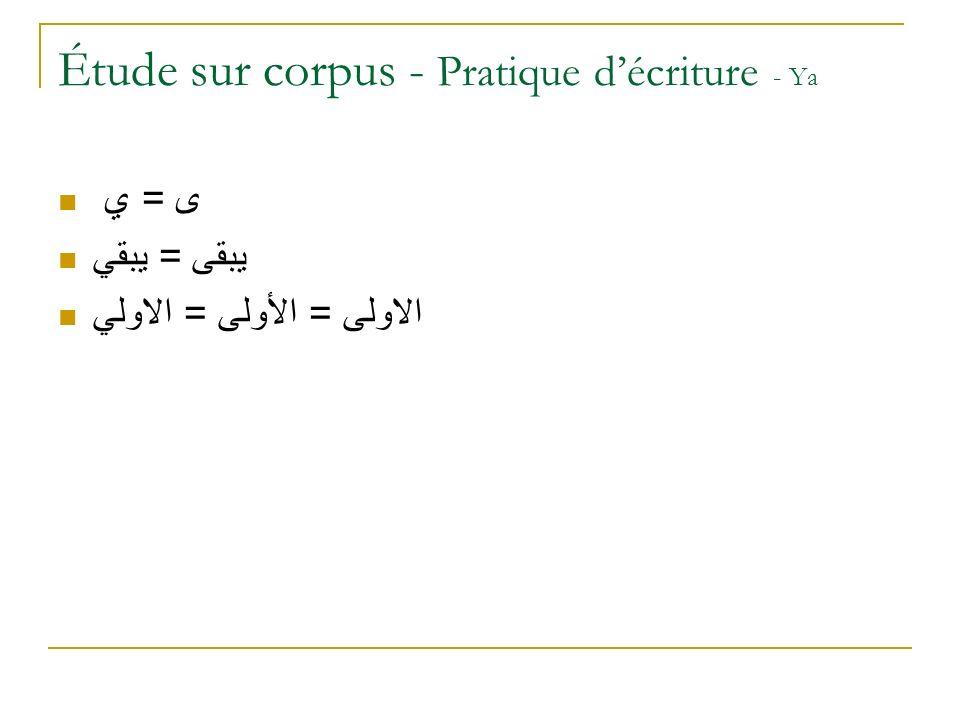 Étude sur corpus - Pratique décriture - Ya ي = ى يبقي = يبقى الاولي = الأولى = الاولى