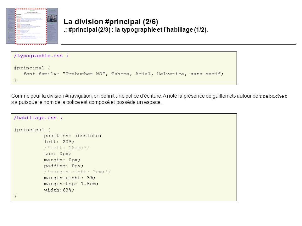 La division #principal (2/6).: #principal (2/3) : la typographie et lhabillage (1/2).