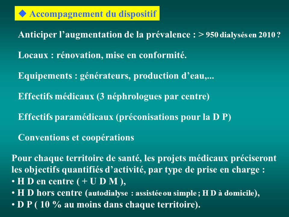 Accompagnement du dispositif Anticiper laugmentation de la prévalence : > 950 dialysés en 2010 ? Locaux : rénovation, mise en conformité. Equipements
