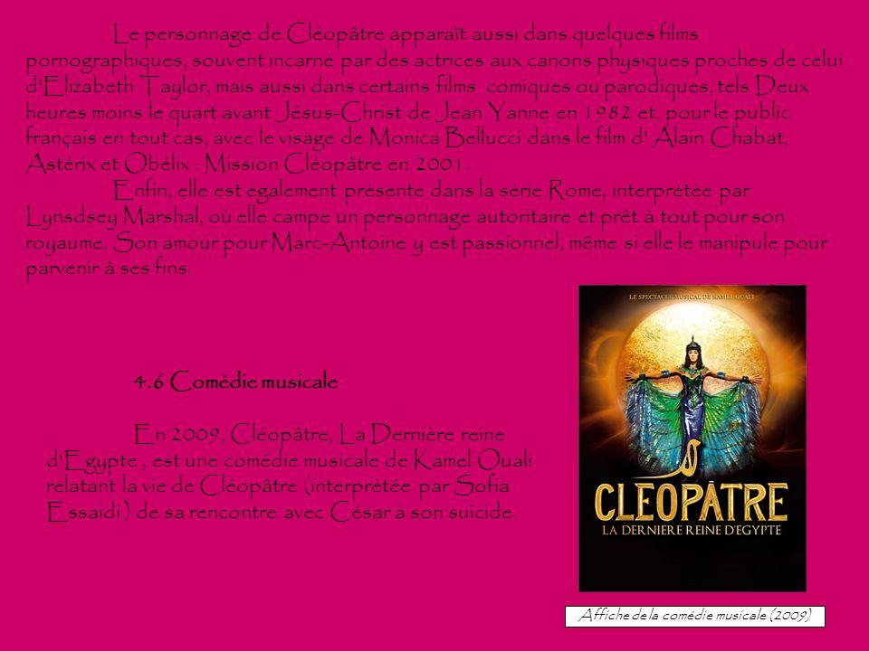 Le personnage de Cléopâtre apparaît aussi dans quelques films pornographiques, souvent incarné par des actrices aux canons physiques proches de celui