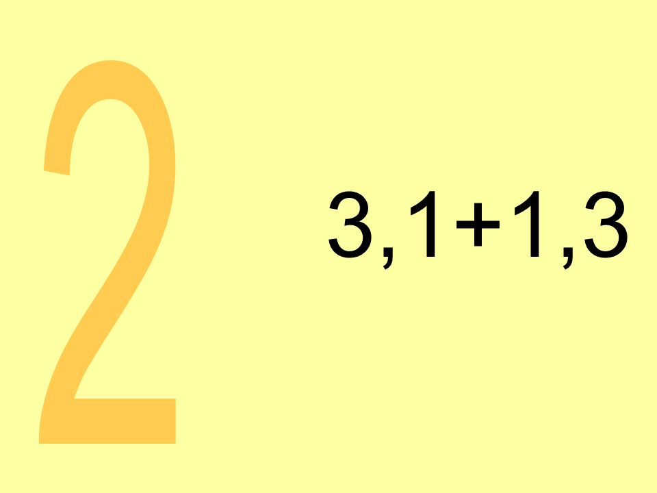 3,1+1,3