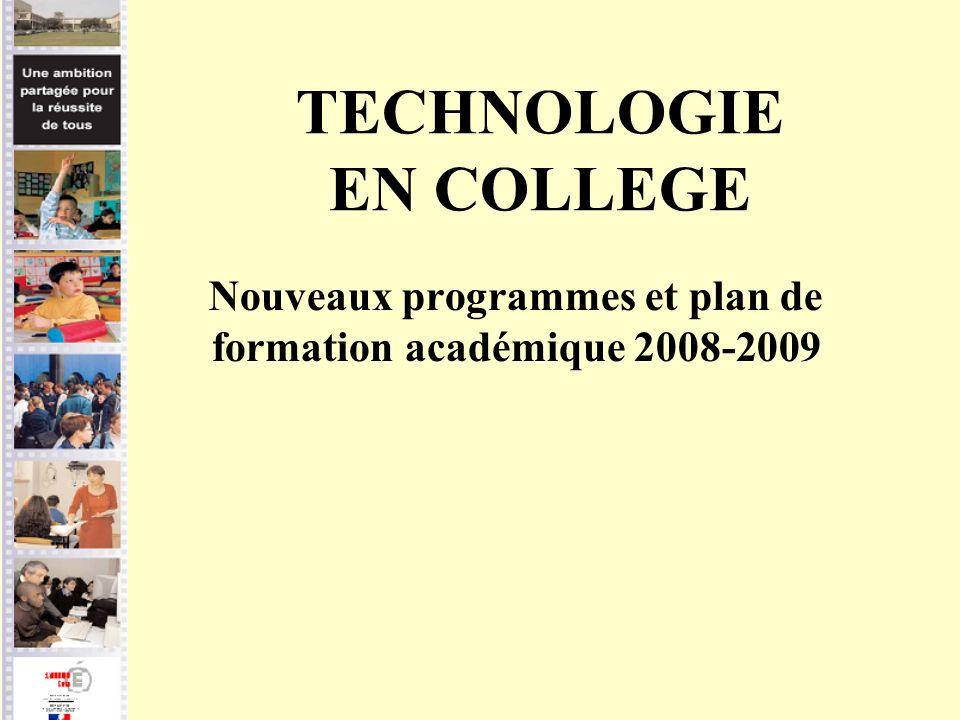 Technologie et Socle Commun Compétence 6 Les compétences sociales et civiques: vivre en société, se préparer à sa vie de citoyen Lenseignement de la technologie permet à lélève dadopter des attitudes responsables et de développer sa capacité à communiquer.