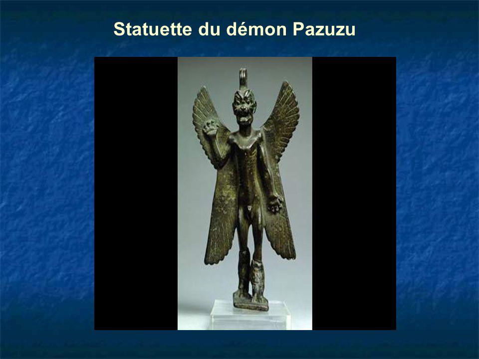 Dragon de Marduk du dernier état de la Porte dIshtar. Relief de briques à glaçure