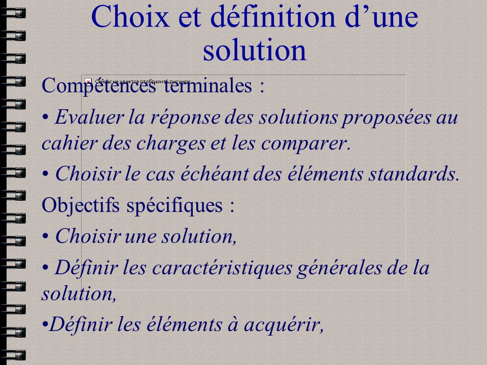 Choix et définition dune solution Compétences terminales : Evaluer la réponse des solutions proposées au cahier des charges et les comparer. Choisir l