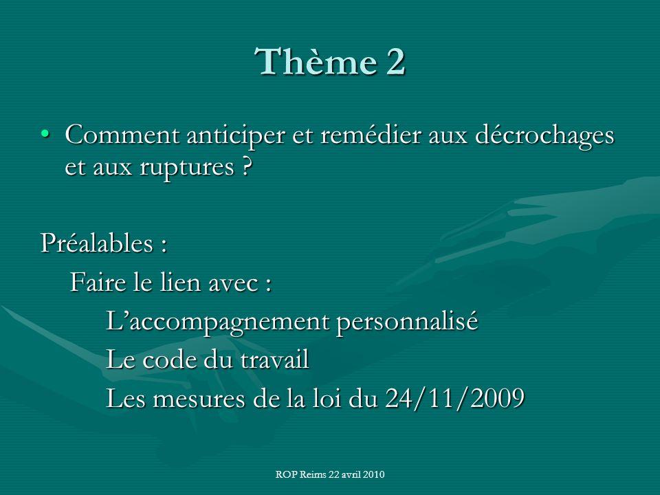 ROP Reims 22 avril 2010 Thème 2 Comment anticiper et remédier aux décrochages et aux ruptures Comment anticiper et remédier aux décrochages et aux ruptures .