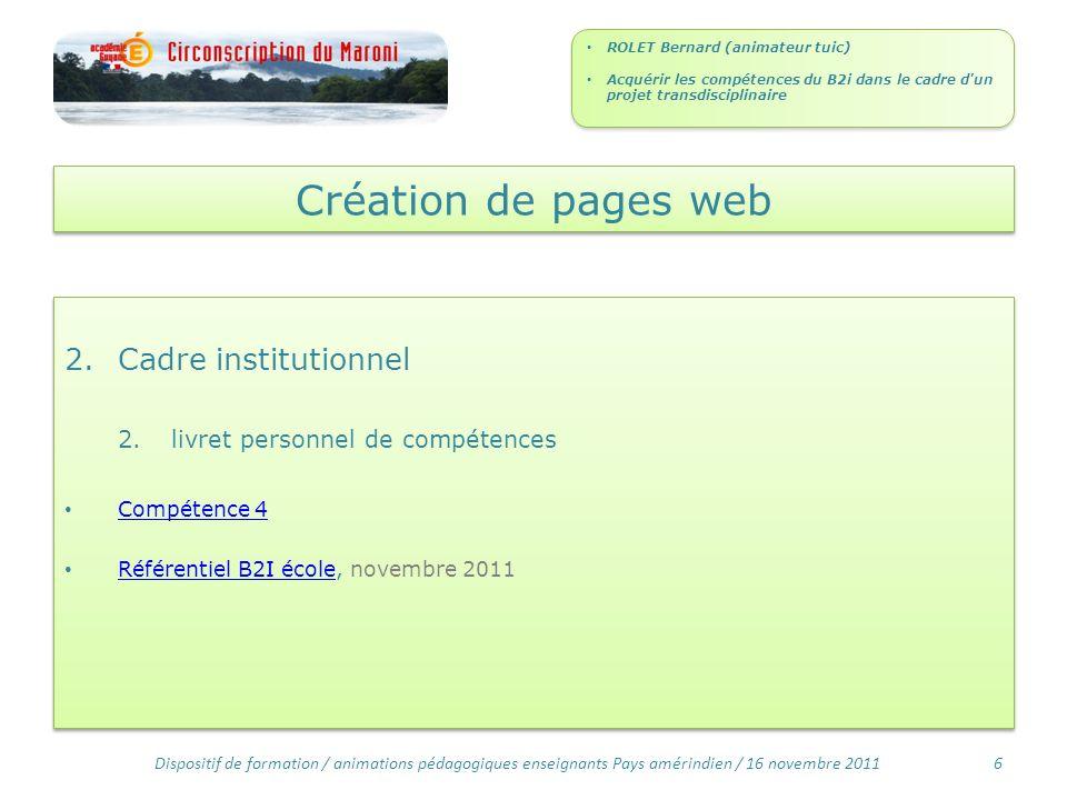 Création de pages web 3.Utilité pédagogique dun projet de site web 1.Du point de vue des compétences : validation de tous les domaines de la compétence 4 du socle commun (cf.