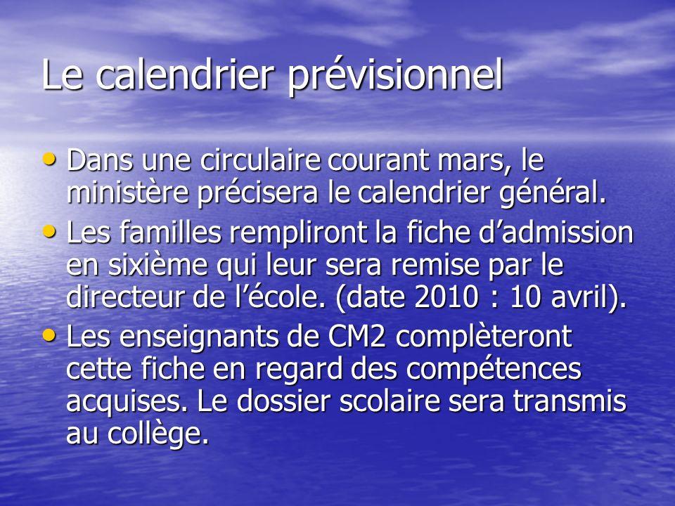 Les spécificités du collège La Ramée Le site du collège et les informations en continu (hall des élèves).