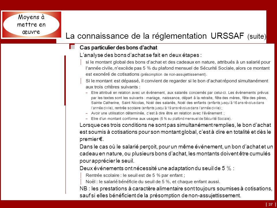 | 37 | La connaissance de la réglementation URSSAF (suite) Cas particulier des bons dachat Lanalyse des bons dachat se fait en deux étapes : si le mon