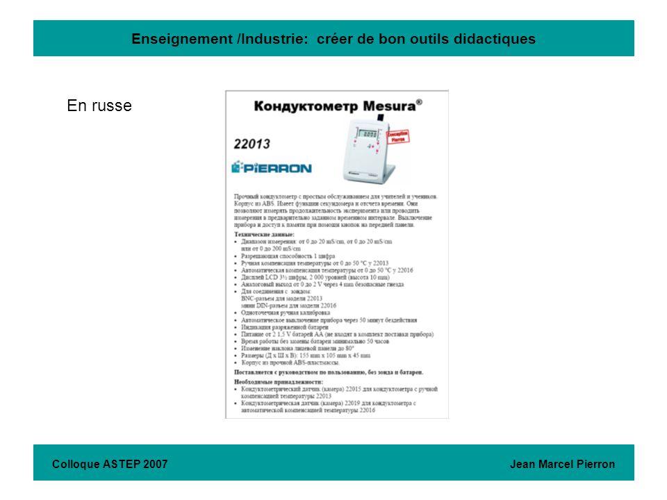 Enseignement /Industrie: créer de bon outils didactiques Colloque ASTEP 2007 Jean Marcel Pierron En russe
