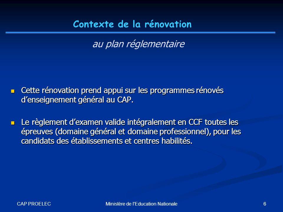 CAP PROELEC 7Ministère de l Education Nationale Le schéma des formations de la filière