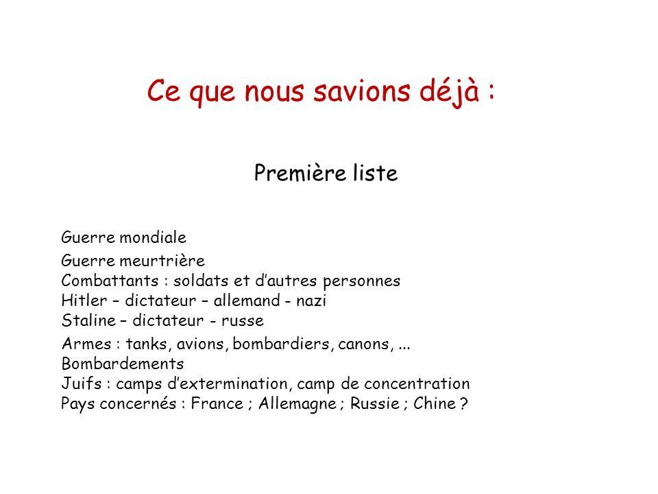 La ligne de démarcation (ligne qui séparait la zone occupée et la zone libre) passait tout prêt de Tours (à Bléré).