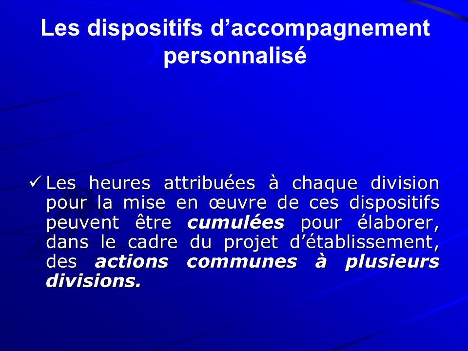 Les heures attribuées à chaque division pour la mise en œuvre de ces dispositifs peuvent être cumulées pour élaborer, dans le cadre du projet détablissement, des actions communes à plusieurs divisions.