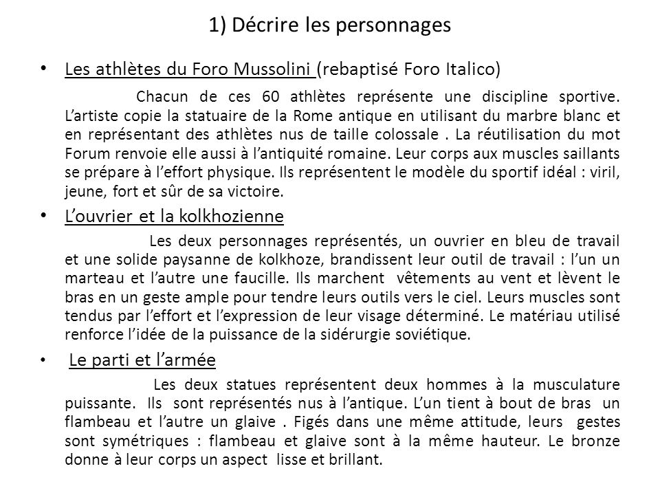 1) Décrire les personnages Les athlètes du Foro Mussolini (rebaptisé Foro Italico) Chacun de ces 60 athlètes représente une discipline sportive. Larti
